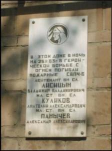 Табличка на ул.Ватутина.jpeg