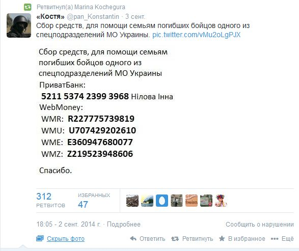 FireShot Screen Capture #783 - '(60) Твиттер' - twitter_com