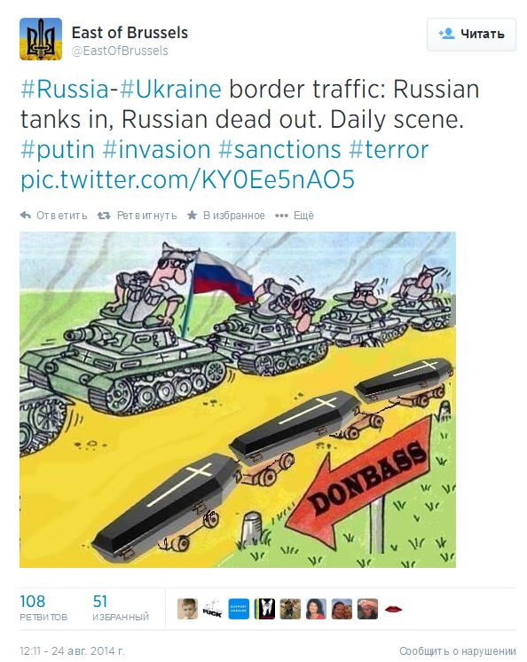FireShot Screen Capture #339 - 'East of Brussels в Твиттере_ #Russia-#Ukraine border traffic_ Russian tanks in, Russian dead out_ Daily scene_ #putin #invasion #sanctions #terror http___t_co_KY0Ee5nAO5' - twitter_com