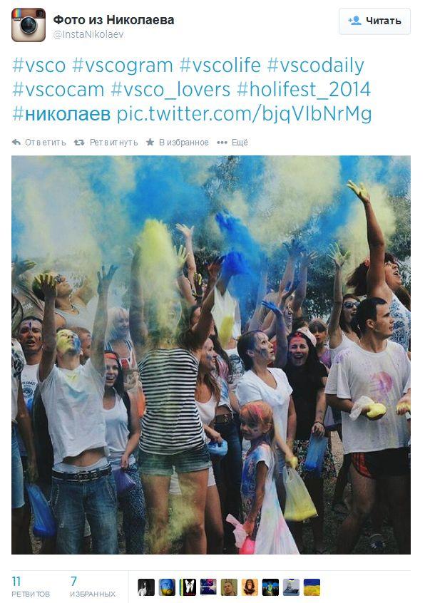 FireShot Screen Capture #340 - 'Фото из Николаева в Твиттере_ #vsco #vscogram #vscolife #vscodaily #vscocam #vsco_lovers #holifest_2014 #николаев http___t_co_bjqVIbNrMg' - twitter_com_InstaNikolaev_status_50358029518