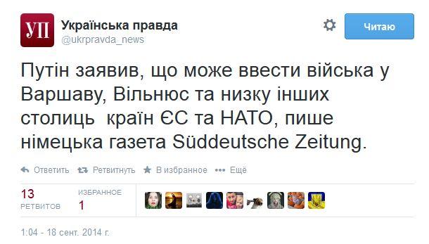 FireShot Screen Capture #971 - 'Українська правда в Твиттере_ «Путін заявив, що може ввести війська у Варшаву, Вільнюс та низку інших столиць країн ЄС та НАТО, пише німецька газета Süddeutsche Zeitung_»' - twitter_co