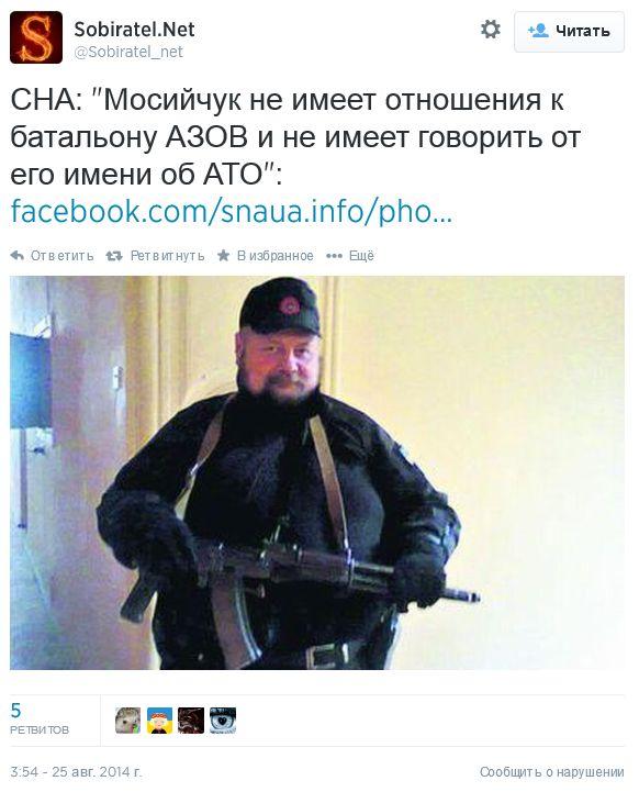 FireShot Screen Capture #363 - 'Sobiratel_Net в Твиттере_ СНА_ _Мосийчук не имеет отношения к батальону АЗОВ и не имеет говорить от его имени об АТО__ https___t_co_gZsL2nJgJy http___t_co_FeifBQKGLZ' - twitter_com_Sob