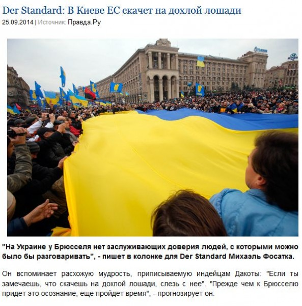 FireShot Screen Capture #1051 - 'Украина и Европа Украина и ЕС Украина и Евросоюз Украина и Брюссель Украина и Европа Украина и страны Запада Украина и Евросоюз последие новост_' - www_pravda_ru_news_world_formerussr