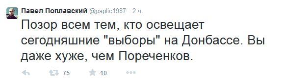 FireShot Screen Capture #1308 - 'Павел Поплавский (@paplic1987) I Твиттер' - twitter_com_paplic1987
