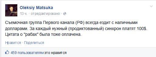 FireShot Screen Capture #1338 - 'Oleksiy Matsuka' - www_facebook_com_oleksiy_matsuka_fref=nf