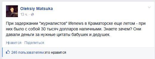 FireShot Screen Capture #1339 - 'Oleksiy Matsuka' - www_facebook_com_oleksiy_matsuka_fref=nf