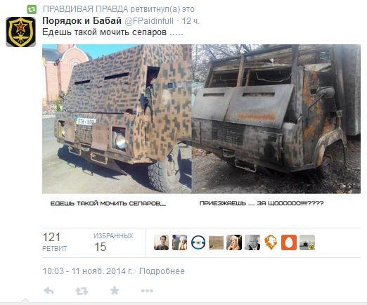 FireShot Screen Capture #1379 - '(73) Твиттер' - twitter_com