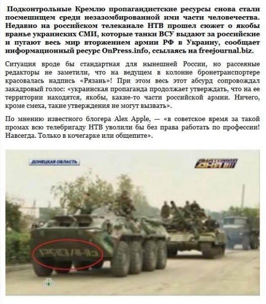 Порошенко поручил перевести ряд судов из оккупированных боевиками Донецка и Луганска - Цензор.НЕТ 9003
