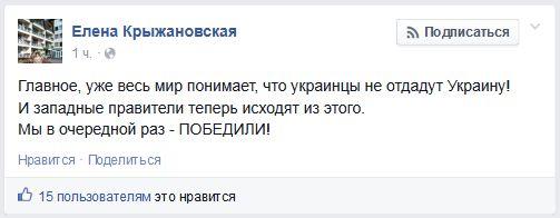 FireShot Screen Capture #1402 - '(6) Главное, уже весь мир понимает, что украинцы не___ - Елена Крыжановская' - www_facebook_com_elena_koptuh_posts_617535585035055