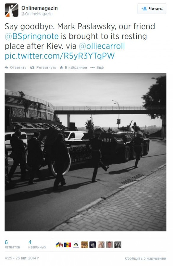 FireShot Screen Capture #385 - 'Onlinemagazin в Твиттере_ Say goodbye_ Mark Paslawsky, our friend @BSpringnote is brought to its resting place after Kiev_ via @olliecarroll http___t_co_R5yR3YTqPW' - twitter_com_Onlin