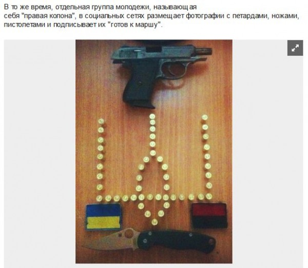 FireShot Screen Capture #1431 - 'Годовщина Евромайдана - как украинцы отметят 21 ноября - Korrespondent_net' - korrespondent_net_ukraine_3445378-nozhy-y-pystolety-kak-studenty-hotoviatsia-k-hodovschyne-evromaidana#ga