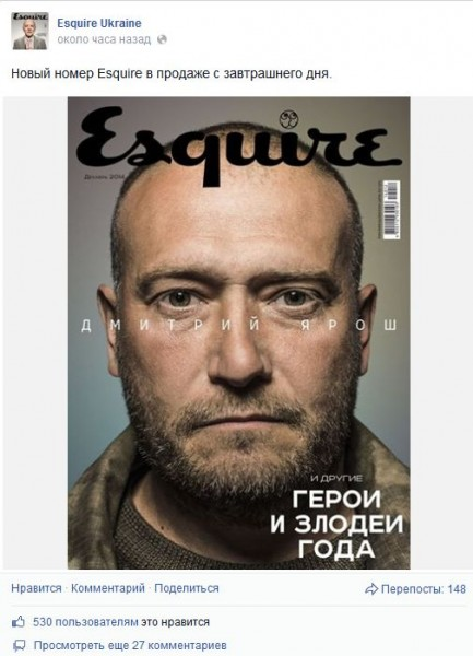 FireShot Screen Capture #1444 - 'Esquire Ukraine' - www_facebook_com_pages_Esquire-Ukraine_133854736743482