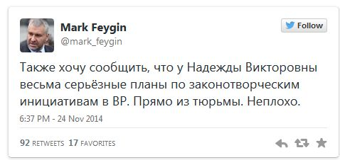 FireShot Screen Capture #1484 - 'Савченко планує писати закони з тюрми – адвокат I Українська правда' - www_pravda_com_ua_news_2014_11_234_7045258