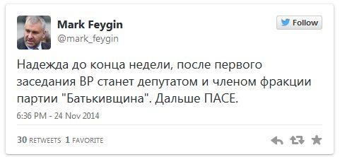 FireShot Screen Capture #1484 - 'Савченко планує писати закони з тюрми – адвокат I Українська правда' - www_pravda_com_ua_news_2014_11_2343333_7045258