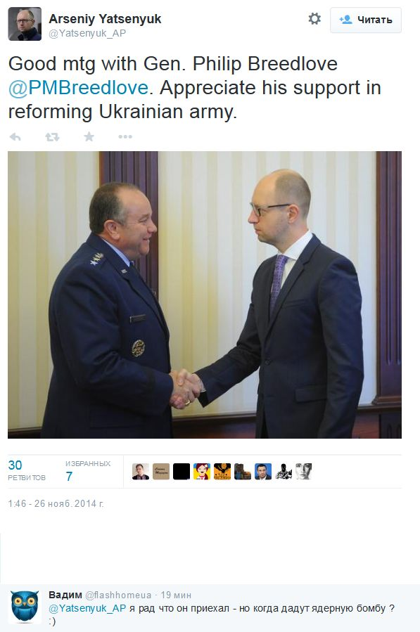 FireShot Screen Capture #1508 - 'Arseniy Yatsenyuk в Твиттере_ «Good mtg with Gen_ Philip Breedlove @PMBreedlove_ Appreciate his support in reforming Ukrainian army_ http___t_co_sjc8081wCK»' - twitter_com_Yatsenyuk_A