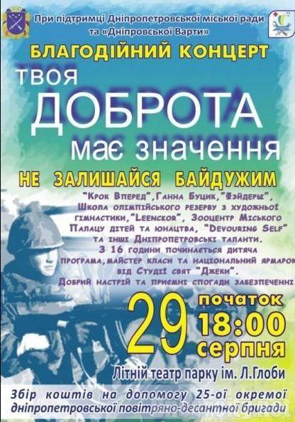 FireShot Screen Capture #400 - 'Днепропетровск (dneprcity) в Твиттере' - twitter_com_dneprcity