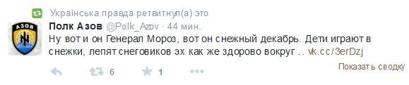 FireShot Pro Screen Capture #1588 - '(52) Твиттер' - twitter_com