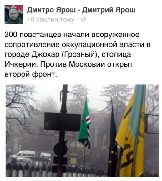 FireShot Pro Screen Capture #1594 - 'Хуёвый Київ в Твиттере_ «Я знав, що він не спить, знав_ http___t_co_DUI38v9yTb»' - twitter_com_tombreadley_status_540322649487208449_photo_1
