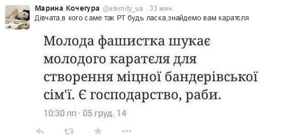Украинские воины готовы к возможной попытке террористов сорвать день тишины: если боевики откроют огонь 9 декабря, армия ответит, - СНБО - Цензор.НЕТ 7121