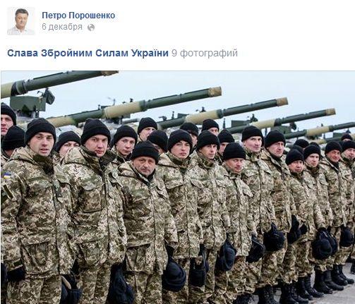 FireShot Pro Screen Capture #1635 - 'Петро Порошенко' - www_facebook_com_petroporoshenko_fref=ts