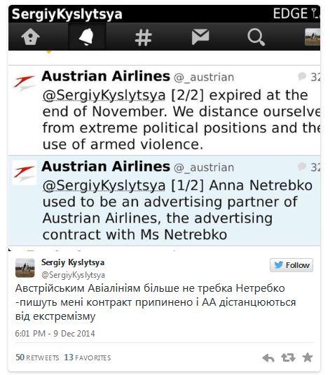 FireShot Pro Screen Capture #1644 - 'Оперна діва Нетребко заспіває у Донецьку_ I ТаблоID' - tabloid_pravda_com_ua_news_548706a78beac