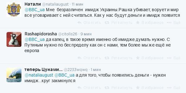 FireShot Screen Capture #412 - 'BBC Україна в Твиттере_ Експерти_ ситуація з десантниками РФ може покращити імідж України_ http___t_co_KrEZMpdW91' - twitter_com_BBC_ua_status_504568719654535168