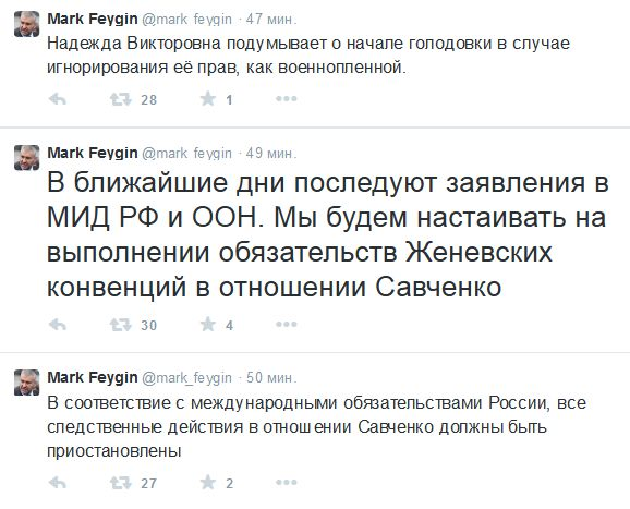 FireShot Pro Screen Capture #1669 - 'Mark Feygin (@mark_feygin) I Твиттер' - twitter_com_mark_feygin
