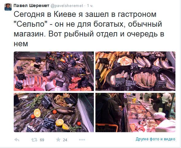 FireShot Pro Screen Capture #1764 - 'Павел Шеремет (@pavelsheremet) I Твиттер' - twitter_com_pavelsheremet
