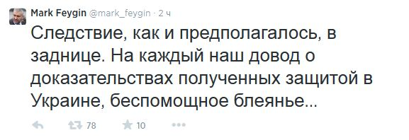 FireShot Screen Capture #418 - 'Mark Feygin (mark_feygin) в Твиттере' - twitter_com_mark_feygin
