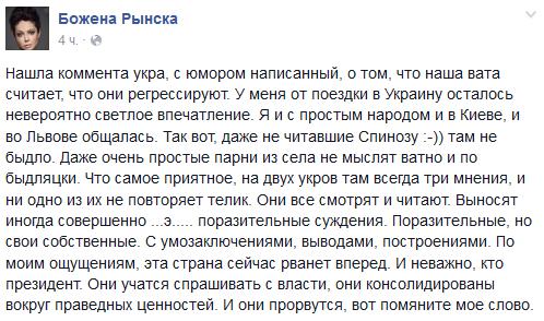 Боевики за сутки 3 раза обстреляли позиции украинских воинов вблизи Мариуполя - Цензор.НЕТ 6370