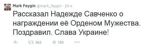 FireShot Screen Capture #419 - 'Mark Feygin (mark_feygin) в Твиттере' - twitter_com_mark_feygin