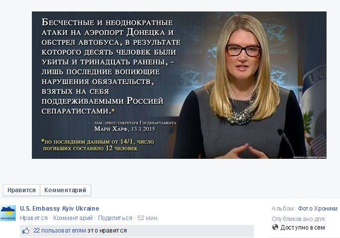 FireShot Screen Capture #1823 - 'Фото Хроники - U_S_ Embassy Kyiv Ukraine' - www_facebook_com_usdos_ukraine_photos_a_431664811935_225869_43732151935_10152692960111936__type=1&permPage=1