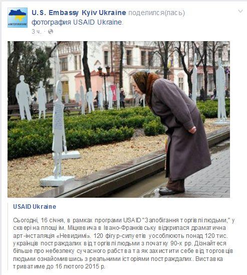 FireShot Screen Capture #1832 - '(2) U_S_ Embassy Kyiv Ukraine' - www_facebook_com_usdos_ukraine