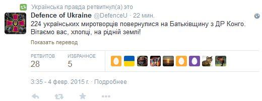 FireShot Screen Capture #2000 - '(80) Твиттер' - twitter_com