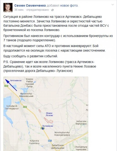 FireShot Screen Capture #2085 - 'Семен Семенченко' - www_facebook_com_dostali_hvatit