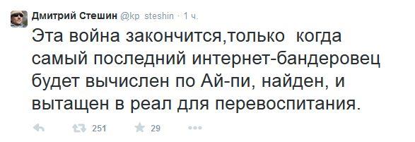 FireShot Screen Capture #2098 - 'Дмитрий Стешин (@kp_steshin) I Твиттер' - twitter_com_kp_steshin