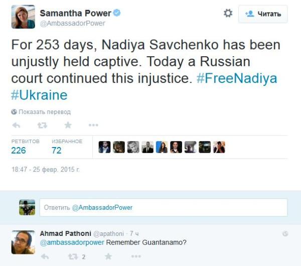 FireShot Screen Capture #2176 - 'Samantha Power в Твиттере_ «For 253 days, Nadiya Savchenko has been unjustly held captive_ Today a Russian court continued this injustice_ #FreeNadiya #Ukraine»' - twitter_com_Ambassa