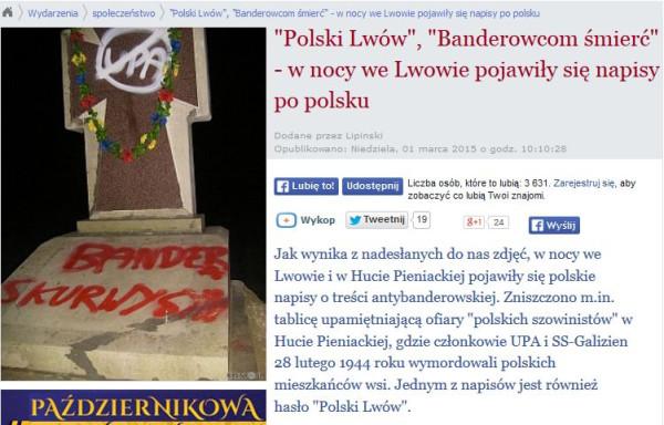 FireShot Screen Capture #2220 - '_Polski Lwów_, _Banderowcom śmierć_ - w nocy we Lwowie pojawiły się napisy po polsku __ społeczeństwo __ Kresy_pl' - www_kresy_pl_wydarzenia,spoleczenstwo_zobacz_polski-lwow-bandera-s