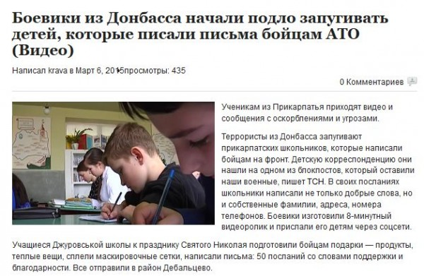 FireShot Screen Capture #2262 - 'Боевики из Донбасса начали подло запугивать детей, которые писали письма бойцам АТО (Видео) I ProUA_com_ua' - proua_com_ua__p=6290