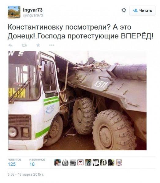 FireShot Screen Capture #2329 - 'Ingvar73 в Твиттере_ «Константиновку посмотрели_ А это Донецк!_Господа протестующие ВПЕРЁД! http___t_co_yy1HAvATFE»' - twitter_com_ingvar973_status_578178170404360192