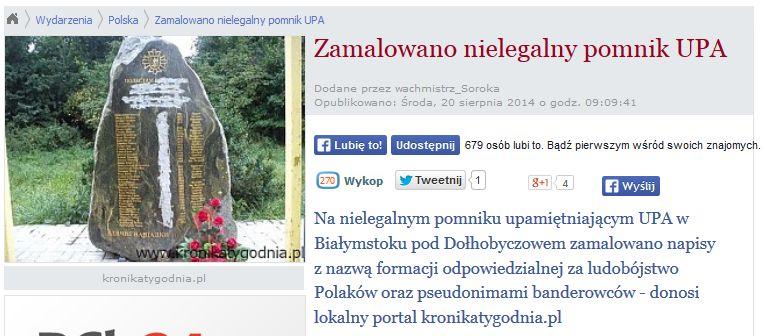 FireShot Screen Capture #301 - 'Zamalowano nielegalny pomnik UPA __ Polska __ Kresy_pl' - www_kresy_pl_wydarzenia,polska_zobacz_zamalowano-nielegalny-pomnik-upa#