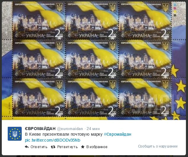 FireShot Screen Capture #310 - 'ЄВРОМАЙДАН (euromaidan) в Твиттере' - twitter_com_euromaidan