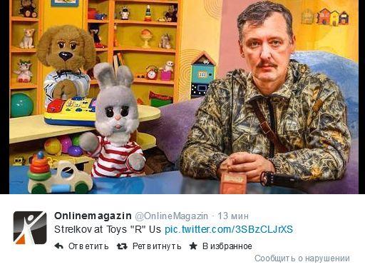 FireShot Screen Capture #491 - 'Onlinemagazin (OnlineMagazin) в Твиттере' - twitter_com_OnlineMagazin