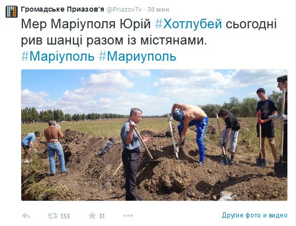 FireShot Screen Capture #505 - 'Громадське Приазов'я (PriazovTv) в Твиттере' - twitter_com_PriazovTv