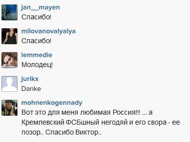 FireShot Screen Capture #507 - 'Фото radikvildanov' - instagram_com_p_sXUaBPtNFd