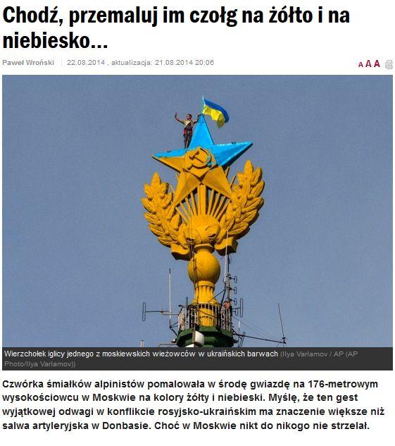 FireShot Screen Capture #314 - 'Chodź, przemaluj im czołg na żółto i na niebiesko___' - wyborcza_pl_1,75968,16511880,Chodz__przemaluj_im_czolg_na_zolto_i_na_niebiesko____html#ixzz3B6OPrC8