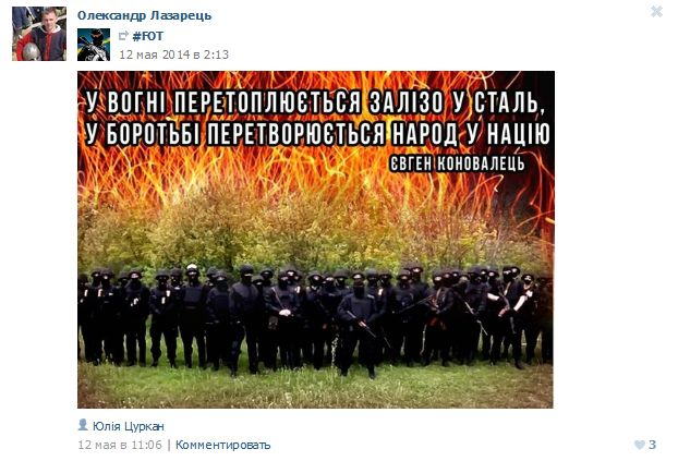 FireShot Screen Capture #575 - 'Стена I ВКонтакте' - vk_com_wall28630117_own=1&offset=220