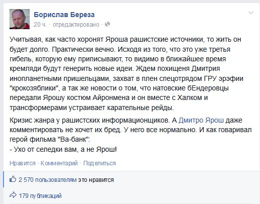 FireShot Screen Capture #616 - 'Борислав Береза' - www_facebook_com_borislav_bereza_fref=ts
