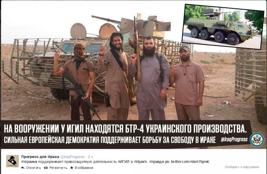 FireShot Screen Capture #326 - 'Прогресс для Ирака (IraqProgress) в Твиттере' - twitter_com_IraqProgress