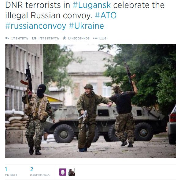 FireShot Screen Capture #329 - 'Onlinemagazin в Твиттере_ DNR terrorists in #Lugansk celebrate the illegal Russian convoy_ #ATO #russianconvoy #Ukraine http___t_co_UkpjEfq7sP' - twitter_com_OnlineMagazin_status_50278
